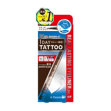 tattoo eyeliner k palette k palette 1 day tattoo eyeliner beauty insider top