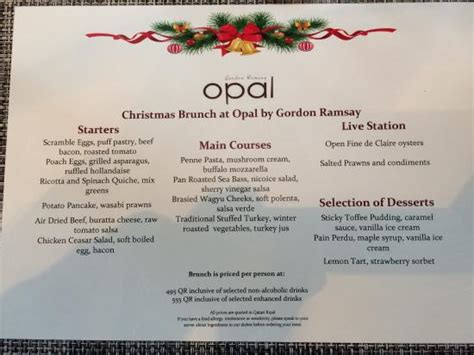 gordon ramsay new year menu photo1 jpg picture of opal by gordon ramsay at the st