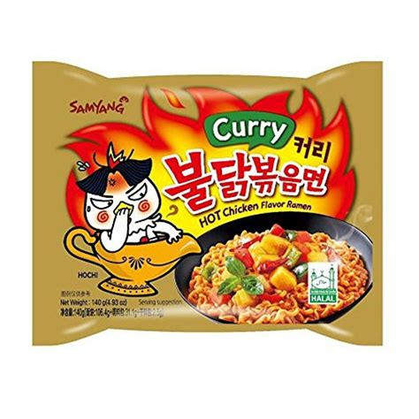 Samyang Spicy Curry samyang ramen spicy chicken roasted noodles
