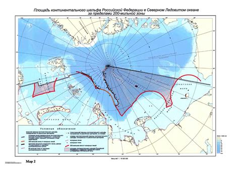 Outer Continental Shelf by Russia S Claim In The Arctic And The Vexing Issue Of