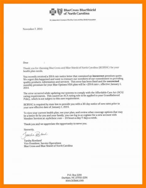 business letter day how to end a business letter template business