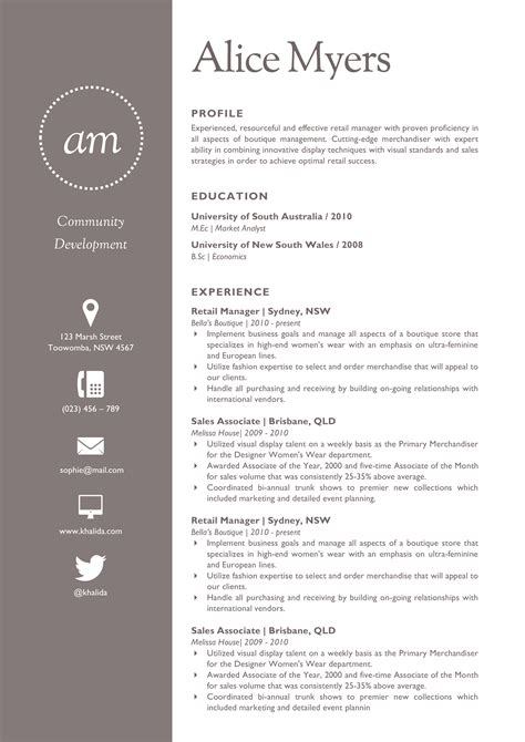 Application Letter Dan Terjemahannya Cover Letter Sle With Salary Requirements Cover Letter Template For Internship Position