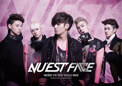 imagenes coreanas kpop nu est nu est photo 29788303 fanpop