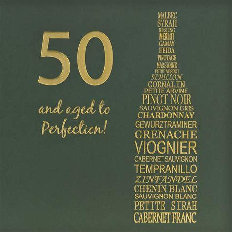 Happy Th Birthday Ecards by 50th Birthday Card Wishes Best Happy Birthday Wishes