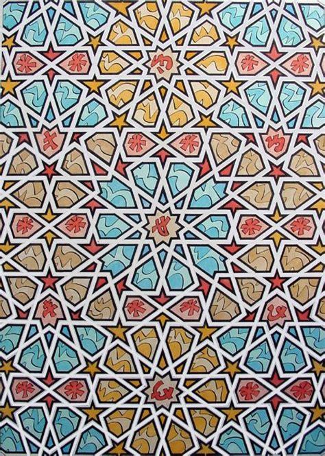 islamic geometric pattern names 1000 images about sel 231 uklu on pinterest