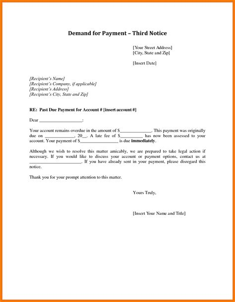 Sle Letter For Payment Demand 5 Demand For Payment Letter Template Sales Slip Template