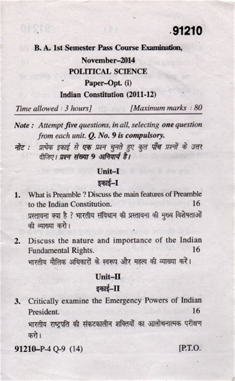 Mdu Question Papers Mba 1st Sem by Mdu Question Paper B A 1st Semester Political Science