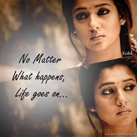 film love dp missing my love tamil whatsapp dp awsomelovedps com