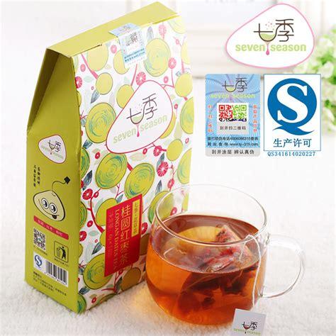 longan date tea new year seven season the gift box packed winter tea