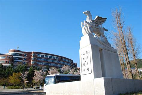 silla university south korea vietnam seo company affordable viet seo cheap quality