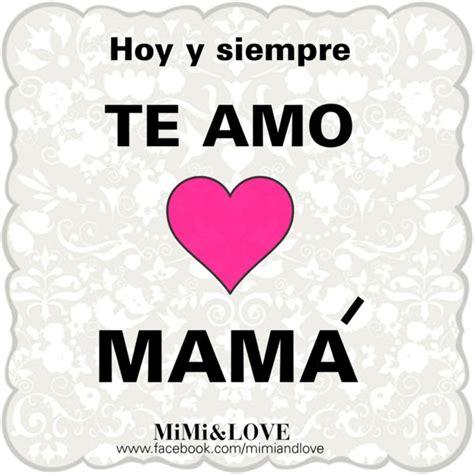 imagenes que digan te amo mama mama te amo quotes in spanish quotesgram
