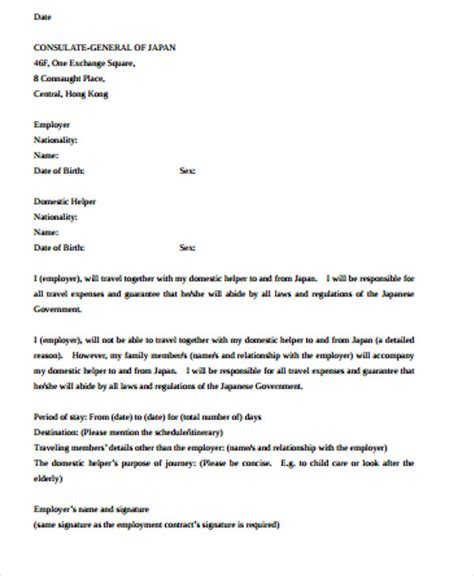 Sle Letter Of Guarantee For Personal Loan Business Letter Of Guarantee Sle 28 Images Letter Of