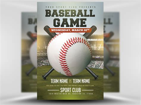 baseball flyer template 2 flyerheroes