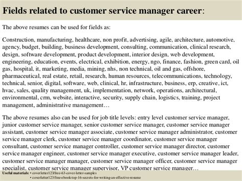 Customer Service Manager Cover Letter Uk top 5 customer service manager cover letter sles