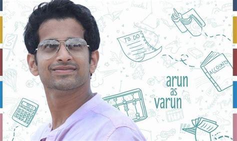 Arun Kurien Of 'Anandam' Fame In Mohanlal's Next ...