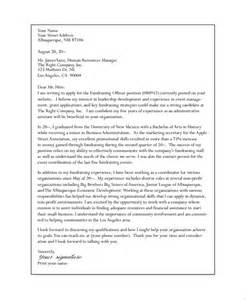 Fundraising Cover Letter by Fundraising Cover Letter No Experience Writefiction581
