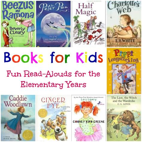 new year story read aloud favorite read alouds for elementary school year book to