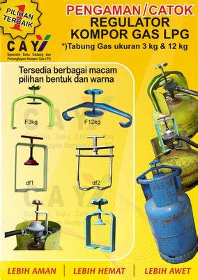 Pengaman Gas Serbagunacocok Untuk Tabung Gas 3kg55kg12kg catok gas lpg pengaman regulator lpg