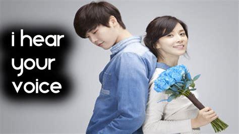 film drama korea i hear your voice i hear your voice 너의 목소리가 들려 toad korean drama review