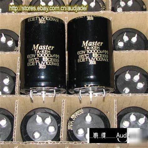 panasonic electrolytic capacitors for audio new 4pcs 10000uf 63v panasonic master audio capacitors