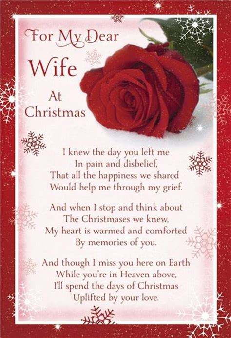 printable christmas cards for my wife christmas graveside memorial bereavement cards variety ebay