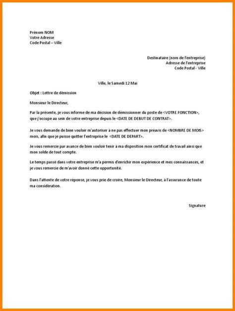 Exemple De Lettre De Démission 5 Lettre De D 233 Mission Sans Pr 233 Avis Cv Vendeuse