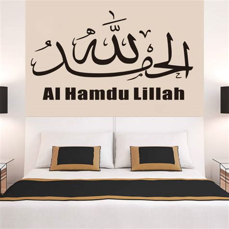 islamic decorations for home islamic decorations for home 1 the minimalist nyc