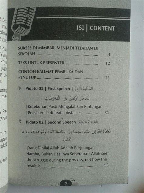 Buku Ensiklopedi Lengkap Kuasai Shorof Tasrif buku saku mahir pidato 3 bahasa arab indonesia inggris