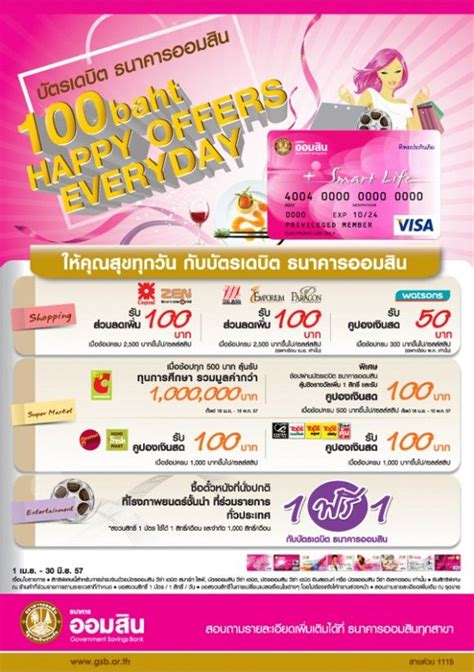 baht happy offers