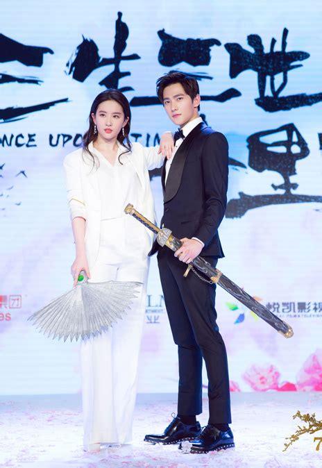 film china yang vulgar 161 prep 225 rate para la versi 243 n en pel 237 cula del libro que