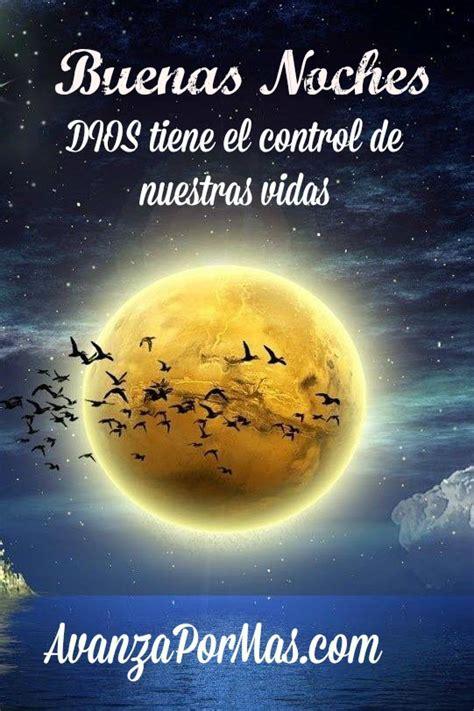 imagenes mensajes cristianos de buenas noches centro cristiano para la familia buenas noches