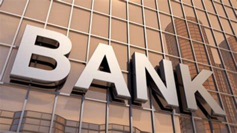 ayudas a bancos espa 241 oles bankia ncg banco catalunya