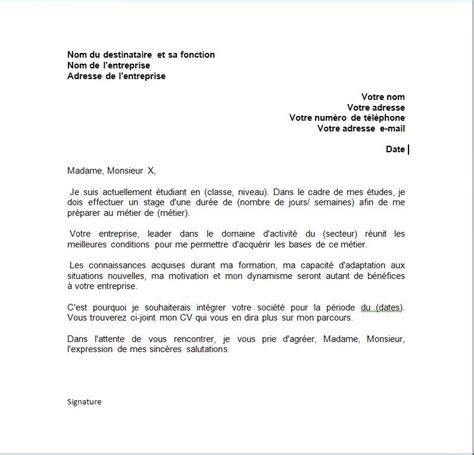 Exemple De Lettre De Motivation Demande De Stage Lettre De Motivation Demande De Stage Etudiant