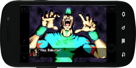 bloody roar apk bloody roar 2 android ps1