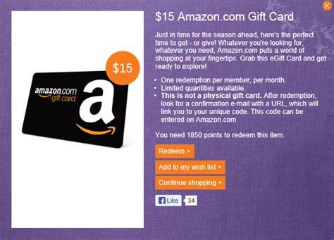 Amazon 25 Gift Card Code - amazon gift card codes 2013