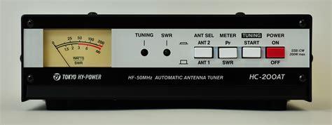 hc 200at 200w hf 50mhz auto antenna tuner radioworld