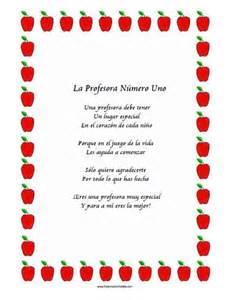 poemas profesora de infantes poema para mi profesora para imprimir gratis