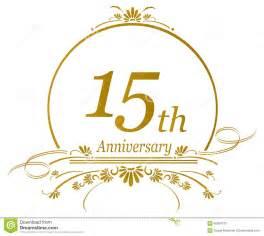 15 year anniversary clip art clipartsgram com