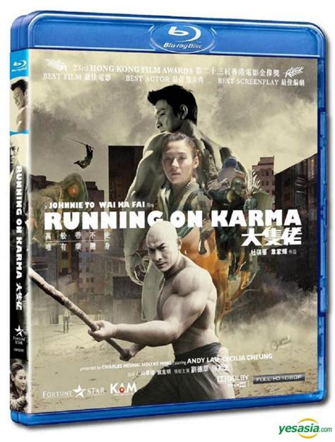 Dvd Andy Lau Collection running on karma kam ronson version hong kong version korean and