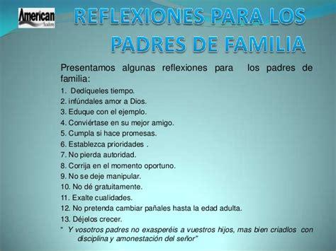 imagenes de reflexion hacia los padres reflexiones para los padres de familia