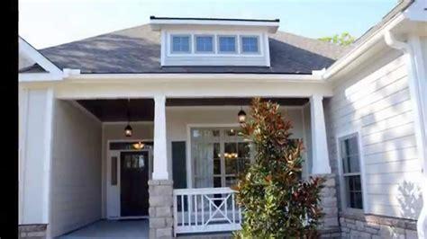 bill clark homes custom