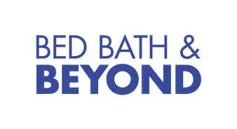 bed bath beyond looking stronger list news