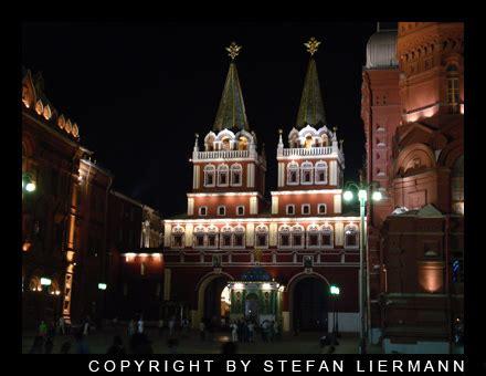 auf 3 sofas durch moskau russland info tk die russland website moskau