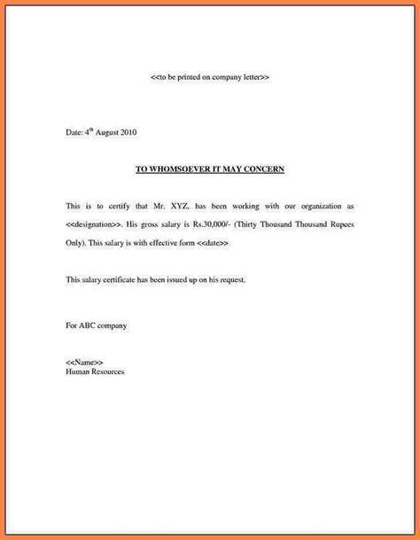 7 salary certificate exle simple salary slip