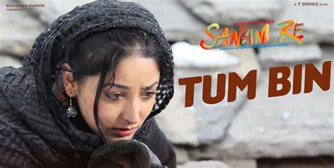 full hd video of sanam re tum bin promo hd video song sanam re