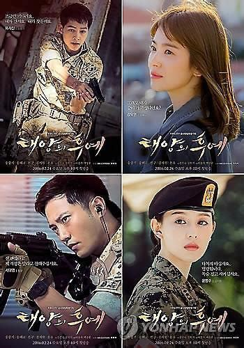 possible collaboration between goo hye sun and seo in guk writer of descendants of the sun talks about the