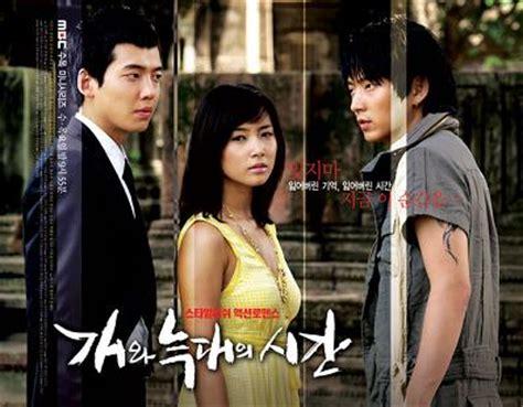 film gangster japonais اكشن اثارة غموض انتقام و حب
