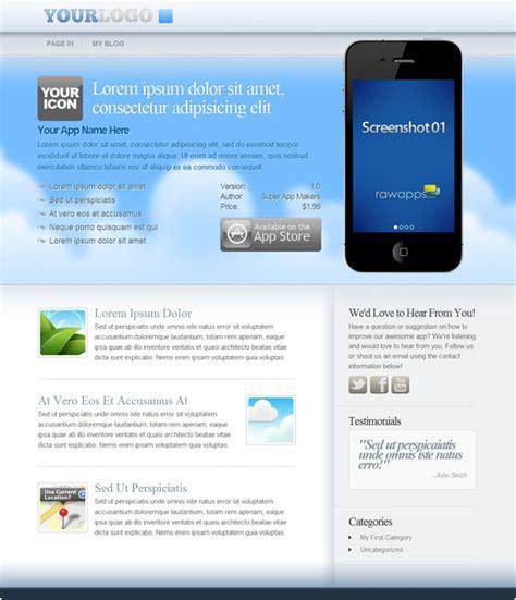 wordpress themes free open source open source wordpress theme for app developers on pratt
