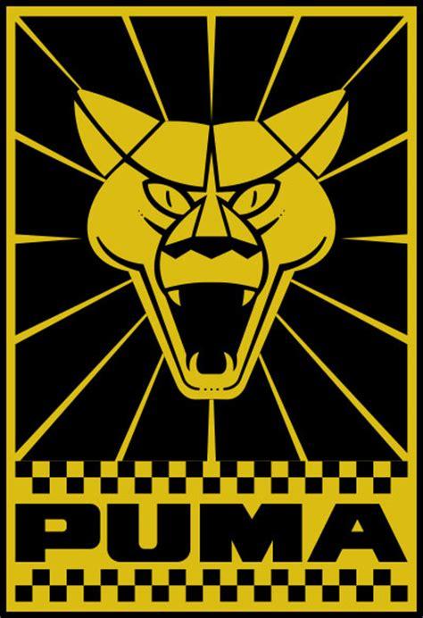 Auto Logo Puma by Puma Cars Logo