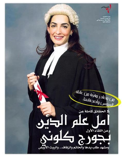 does amal wear extensions amal alamuddin dons wig robe in graduation photo ny
